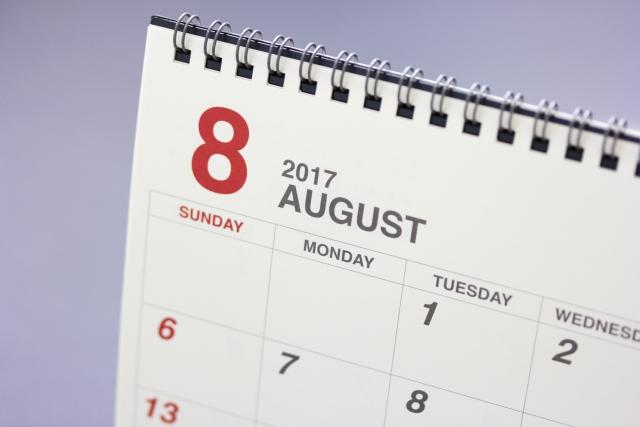 ピラティススタジオアコア 8月分予約承り中