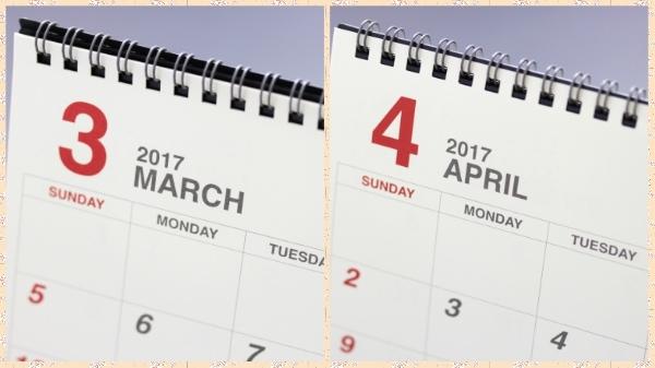 ピラティススタジオアコア3月4月トレーナーシフト