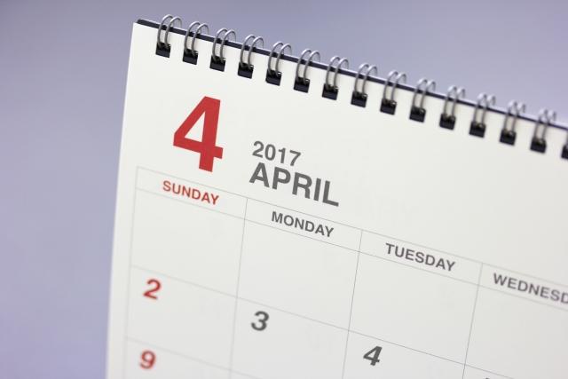 ピラティススタジオアコア4月分予約受付開始