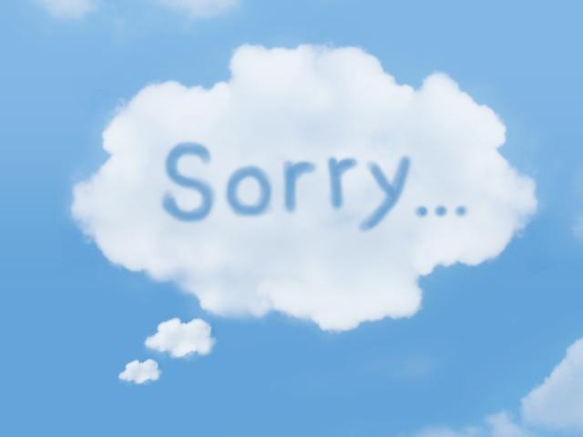 申し訳ございません
